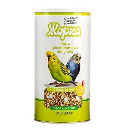 Корм Жорка для волнистых попугаев с минералами (1кг)