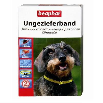 Ошейник Beaphar: от блох и клещей, (2,5-5мес),  для собак , желтый, 65 см