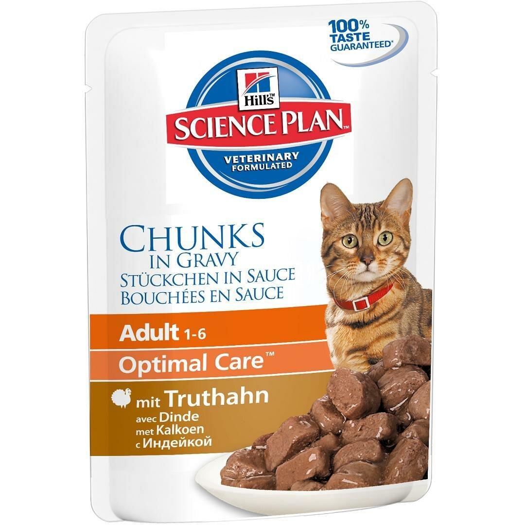 Влажный корм Hill's Cat для кошек индейка кусочки в соусе (85 гр)