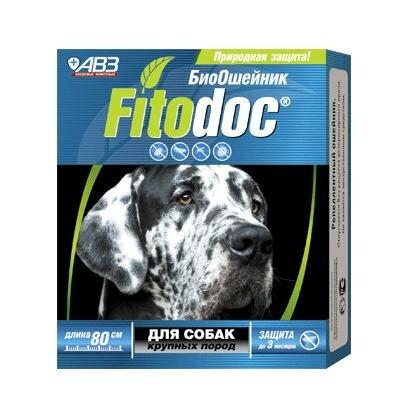 БиоОшейник АВЗ Фитодок от блох клещей (3 мес), для крупных собак 80см