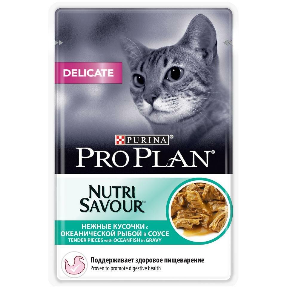 Влажный корм Pro Plan Nutri Savour Delicate для кошек (океаническая рыба в соусе) 85гр