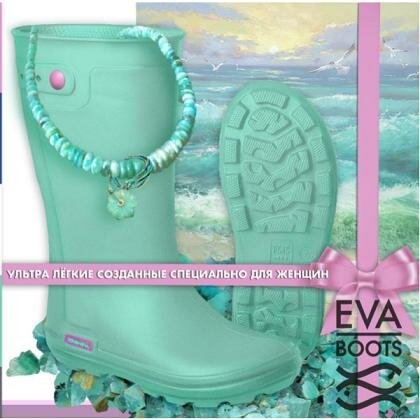Сапоги Рокс ЭВА женские С310 opal (зеленые) р-р 36