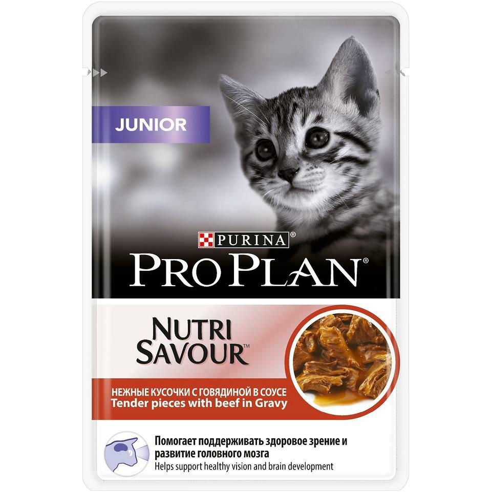 ������� ���� Pro Plan Nutri Savour Junior �������� ��� ����� 85��