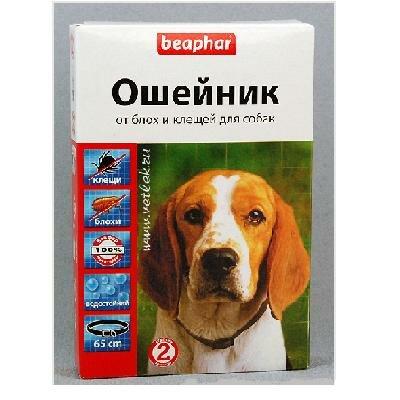Ошейник Beaphar: от блох и клещей (5мес), для собак, черный, 65 см