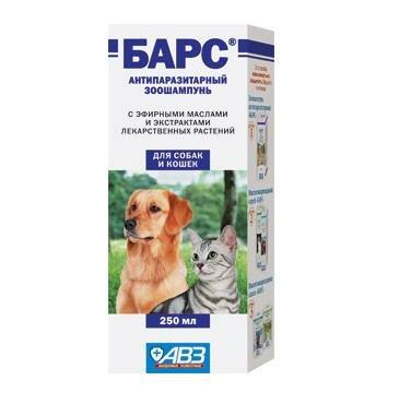 """Шампунь инсектицидный АВЗ """"Барс"""" для кошек и собак (250мл)"""