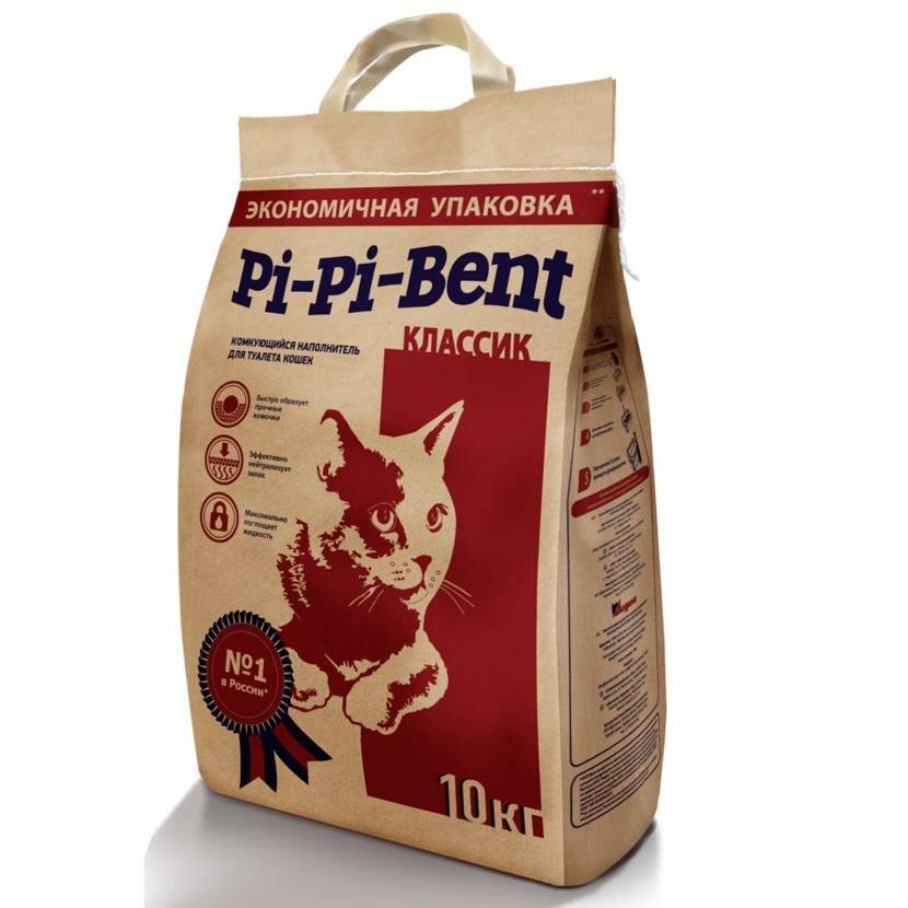 """Минеральный комкующийся наполнитель Pi-Pi-Bent """"Classic"""" (бумажный крафт-пакет) для кошек 10кг."""