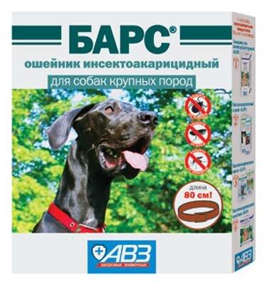 Ошейник АВЗ: Барс от блох, клещей, вшей, влас. (5мес), для крупных собак, 80см