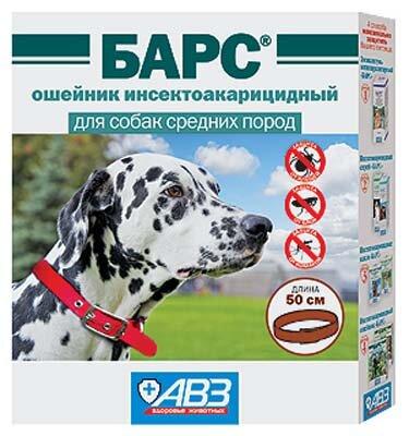 Ошейник АВЗ: Барс от блох, клещей, вшей, влас. (5мес), 50см для средних собак
