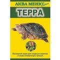 """Корм Аква меню """"Терра"""" гранулы для водных черепах"""