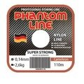 "Леска (Power Phantom) ""Phantom Line Super Strong"" cameleon 110м*0.14мм"